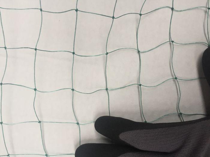 Bird Netting 3x3 cm 4x30 meter